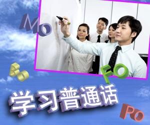 putonhua_banner_s